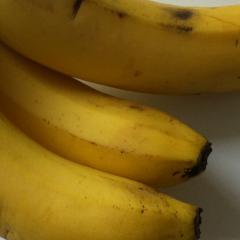 Bananen: Kalorien, Inhaltsstoffe und Vorteile im Überblick