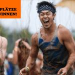 Gewinnt 1×2 Karten für den Tough Mudder 2016