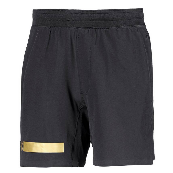 Under Armour Perpetual Funktionsshorts